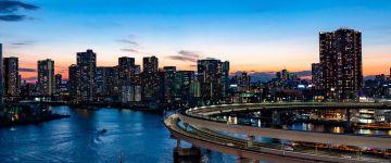 JAPON ET SES INCONTOURNABLES